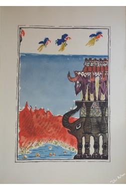 Le Noël du roi Mandjar, mystère, orné de [12 ] aquarelles d'Ary Leblond